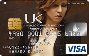 1.UNDERGROUND KINGDOM VISAカード(X JAPAN YOSHIKI)