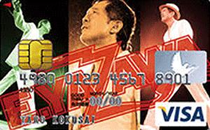 3.YAZAWAカード