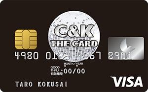 11.C&K VISAカード