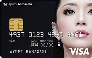17.ayumi hamasaki VISA CARD & JCB CARD