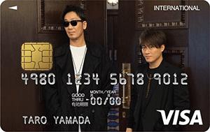 20.KOBUKURO VISA CARD