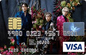 22.Sonar Pocket VISAカード