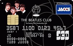 25.The Beatles Club Membership Card(ザ・ビートルズ・クラブ・メンバーシップカード)