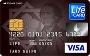 龍馬カード